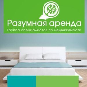 Аренда квартир и офисов Антропово