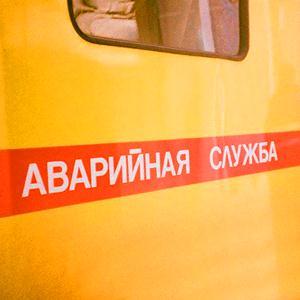 Аварийные службы Антропово