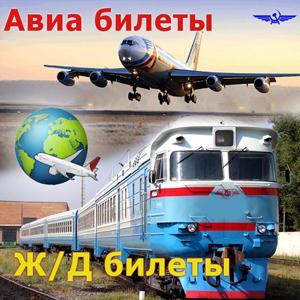 Авиа- и ж/д билеты Антропово