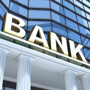 Банки Антропово