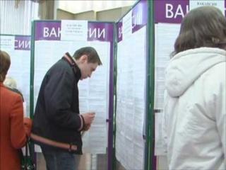 Центры занятости Антропово