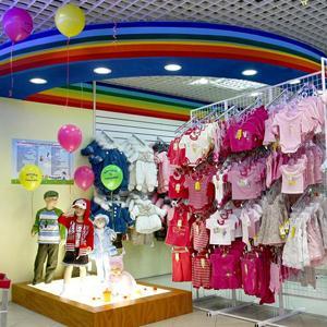 Детские магазины Антропово