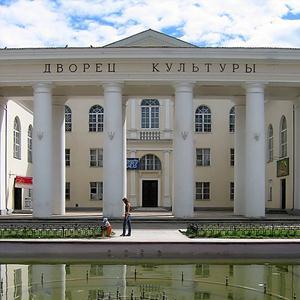 Дворцы и дома культуры Антропово
