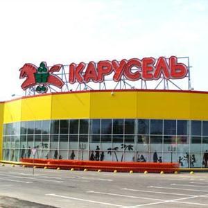 Гипермаркеты Антропово