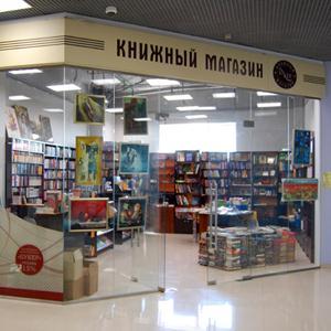 Книжные магазины Антропово