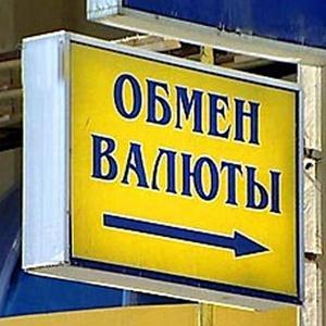 Обмен валют Антропово