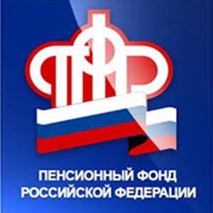 Пенсионные фонды Антропово