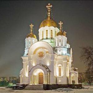 Религиозные учреждения Антропово