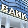 Банки в Антропово
