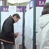 Центры занятости в Антропово