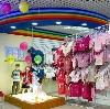 Детские магазины в Антропово