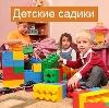 Детские сады в Антропово