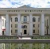 Дворцы и дома культуры в Антропово
