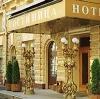 Гостиницы в Антропово