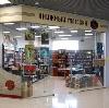 Книжные магазины в Антропово