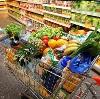 Магазины продуктов в Антропово