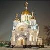 Религиозные учреждения в Антропово