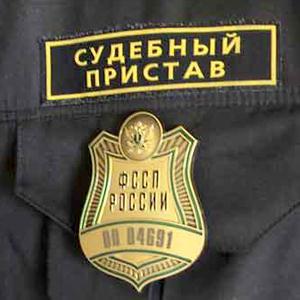 Судебные приставы Антропово